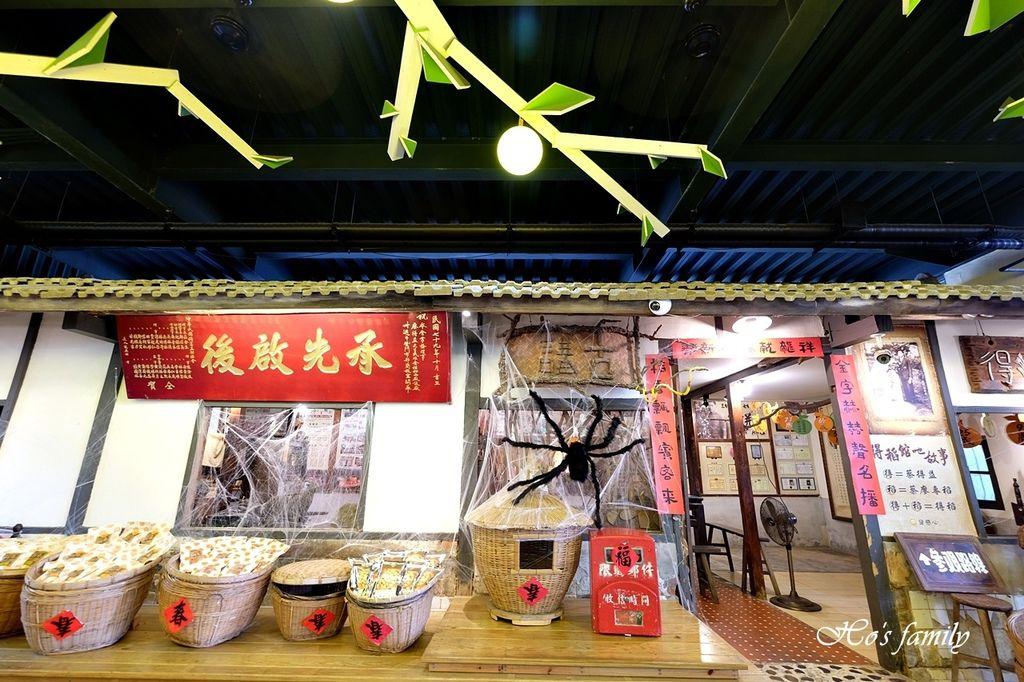 【嘉義親子景點】金桔觀光工廠~免門票一日遊景點37.JPG