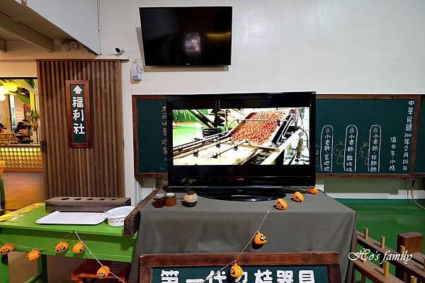 【嘉義親子景點】金桔觀光工廠~免門票一日遊景點38.JPG