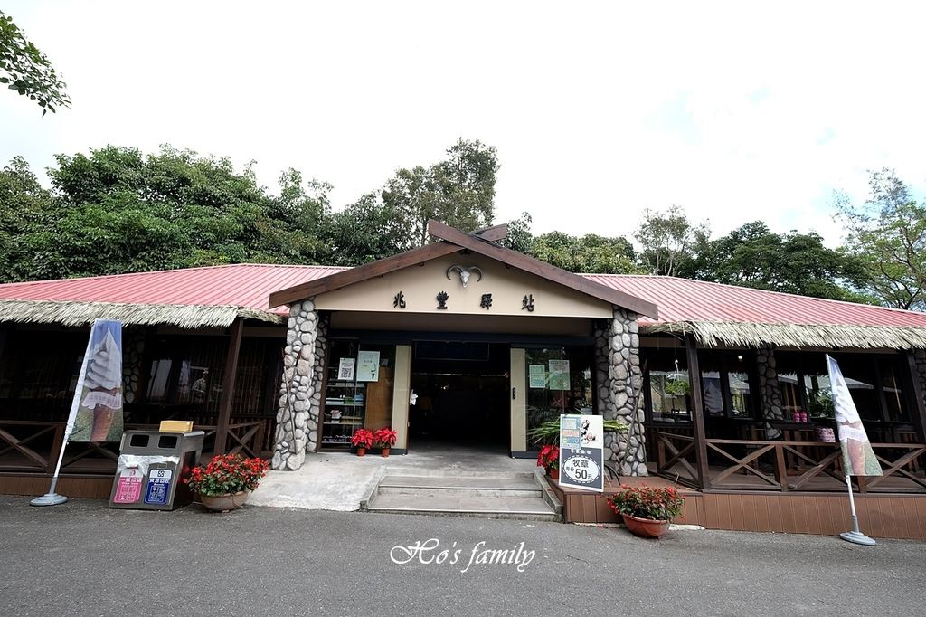 【花蓮親子景點】兆豐農場14.JPG