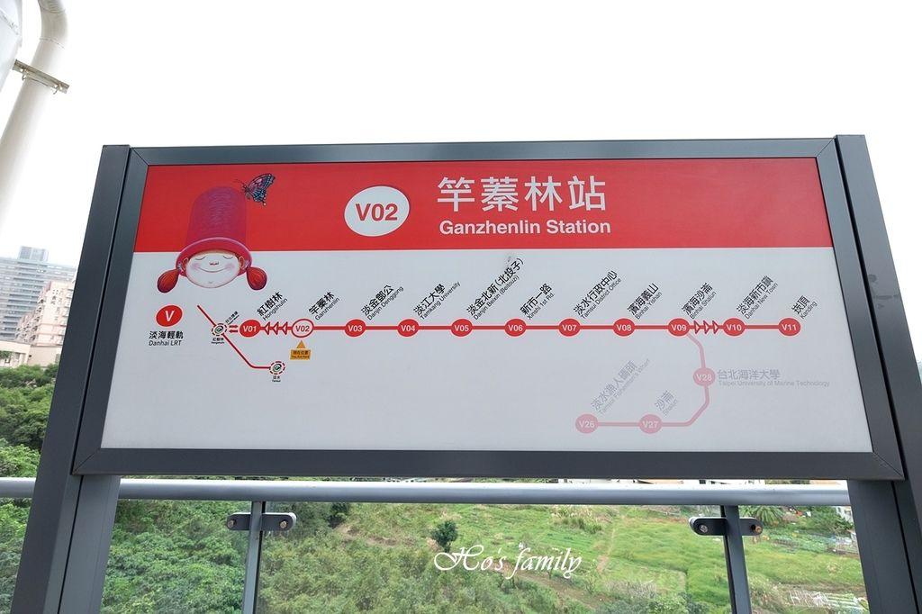 【淡海輕軌】遇見幾米!淡海輕軌怎麼搭、線路圖、一日票、營運時間18.JPG