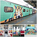 【新竹動物園彩繪列車】搭車時刻表、在哪上車、行駛時間.jpg