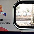 【新竹動物園彩繪列車】搭車時刻表、在哪上車、行駛時間5.JPG