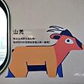 【新竹動物園彩繪列車】搭車時刻表、在哪上車、行駛時間10.JPG