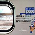 【新竹動物園彩繪列車】搭車時刻表、在哪上車、行駛時間9.JPG