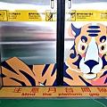 【新竹動物園彩繪列車】搭車時刻表、在哪上車、行駛時間16.JPG
