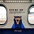 【新竹動物園彩繪列車】搭車時刻表、在哪上車、行駛時間17.JPG