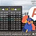 【新竹動物園彩繪列車】搭車時刻表、在哪上車、行駛時間31.JPG