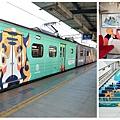 【新竹動物園彩繪列車】搭車時刻表、在哪上車、行駛時間fb.jpg