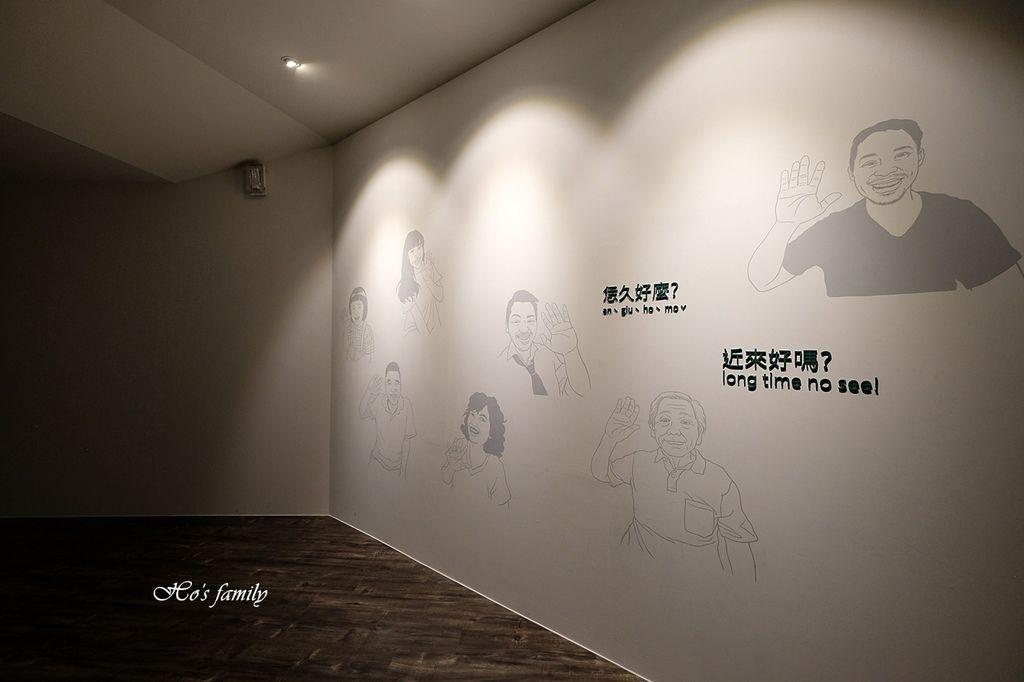【苗栗親子室內景點】苗栗客家文化園區34.JPG