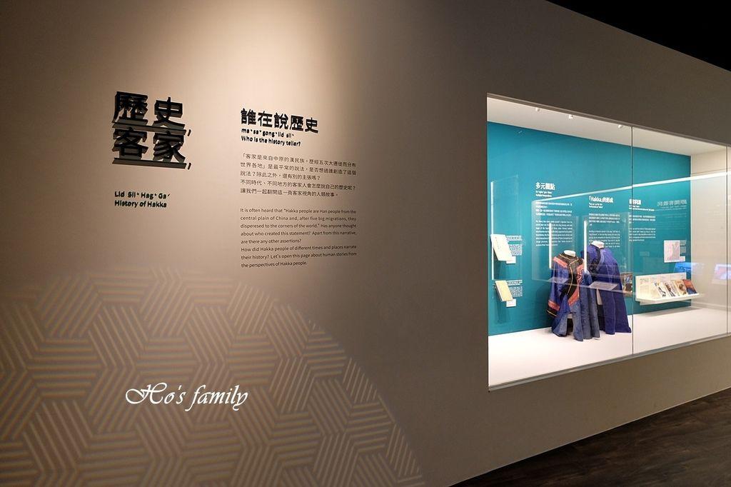 【苗栗親子室內景點】苗栗客家文化園區32.JPG