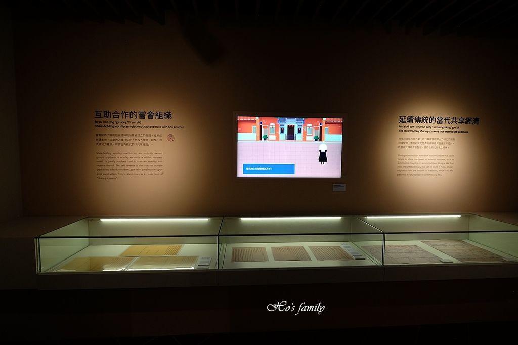 【苗栗親子室內景點】苗栗客家文化園區43.JPG