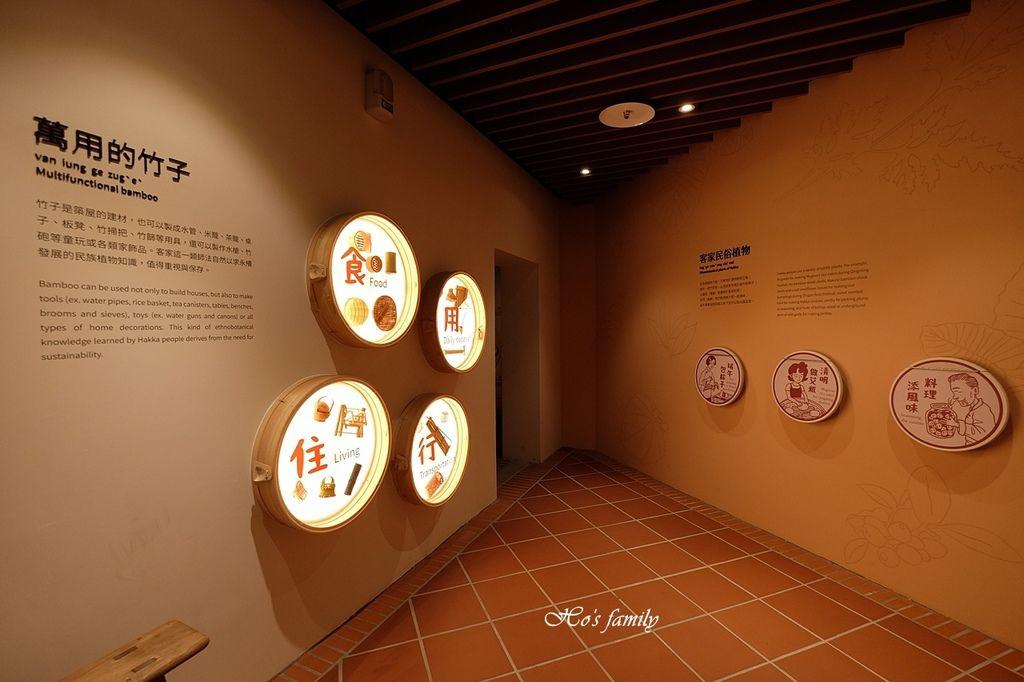 【苗栗親子室內景點】苗栗客家文化園區46.JPG
