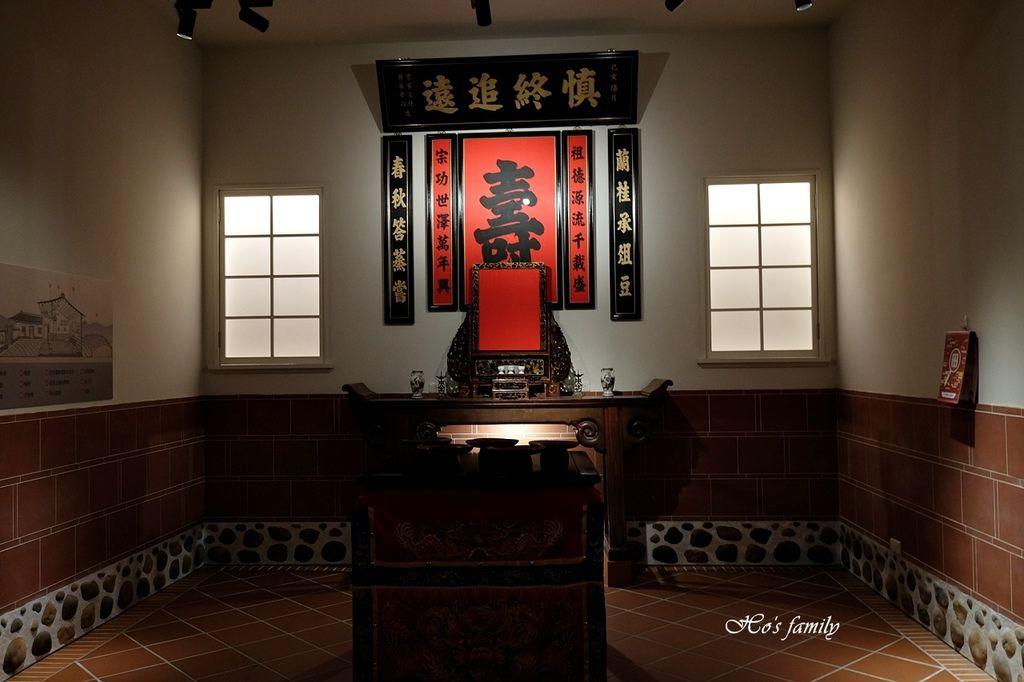 【苗栗親子室內景點】苗栗客家文化園區45.JPG
