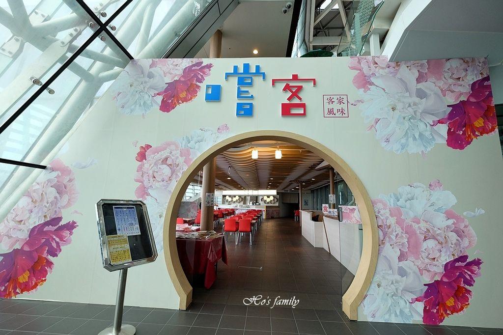 【苗栗親子室內景點】苗栗客家文化園區62.JPG