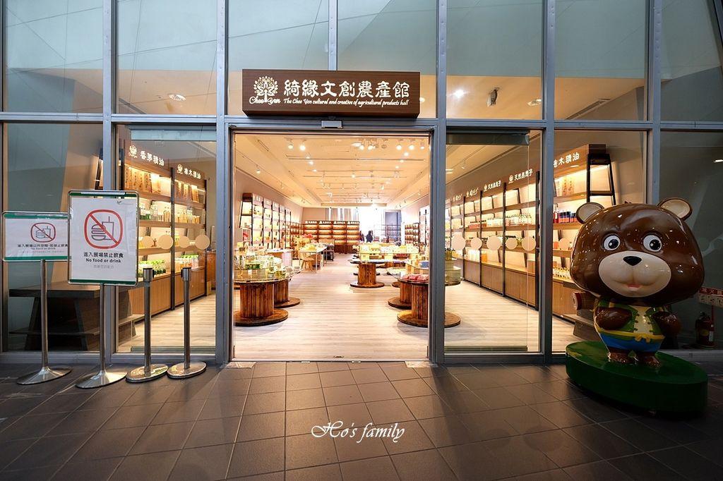 【苗栗親子室內景點】苗栗客家文化園區63.JPG