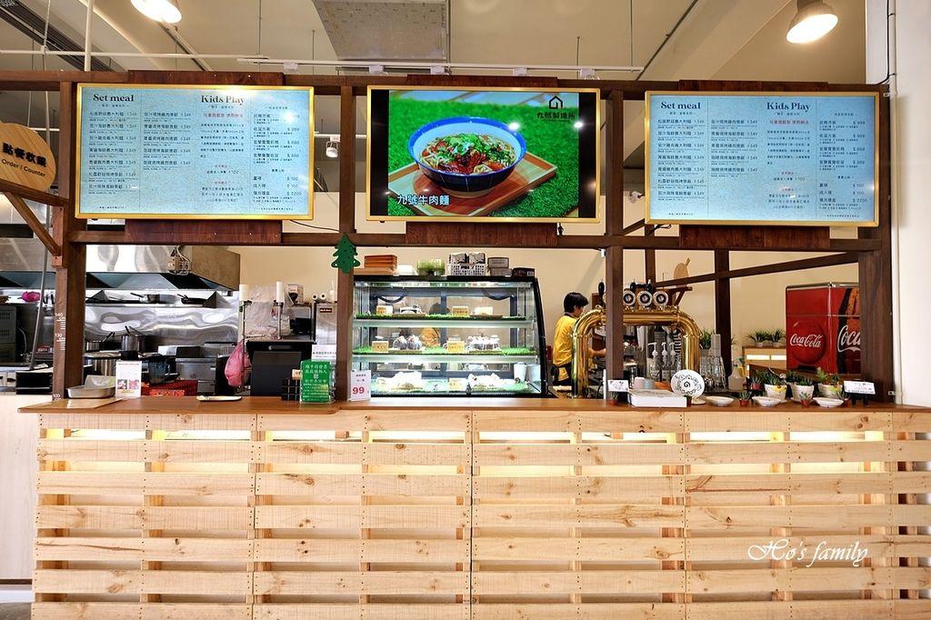 【宜蘭雨天備案親子室內景點】親子餐廳~九號製造所10.JPG