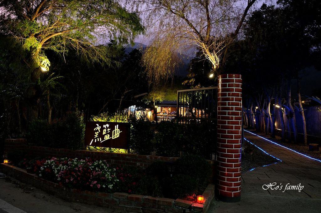 【宜蘭礁溪美食】窯籃曲義式烘焙餐廳~夢幻泡泡屋打卡新景點1.JPG