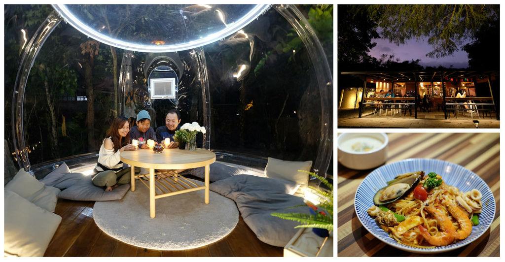 【宜蘭礁溪美食】窯籃曲義式烘焙餐廳~夢幻泡泡屋打卡新景點fb.jpg