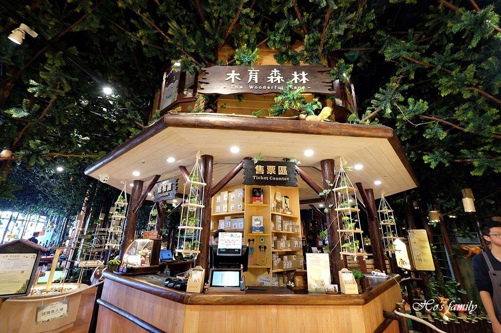 【台中親子室內遊樂園】木育森林台中麗寶店2.JPG