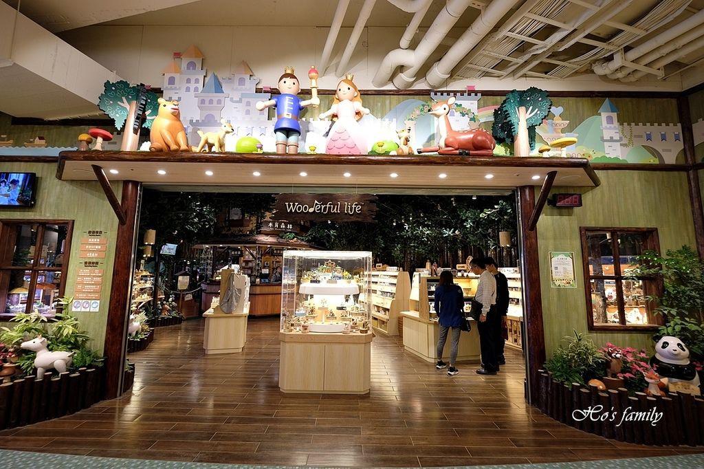 【台中親子室內遊樂園】木育森林台中麗寶店1.JPG