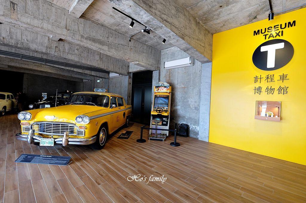 【宜蘭蘇澳親子室內景點】雨天備案計程車博物館3.JPG
