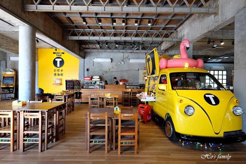 【宜蘭蘇澳親子室內景點】雨天備案計程車博物館10.JPG