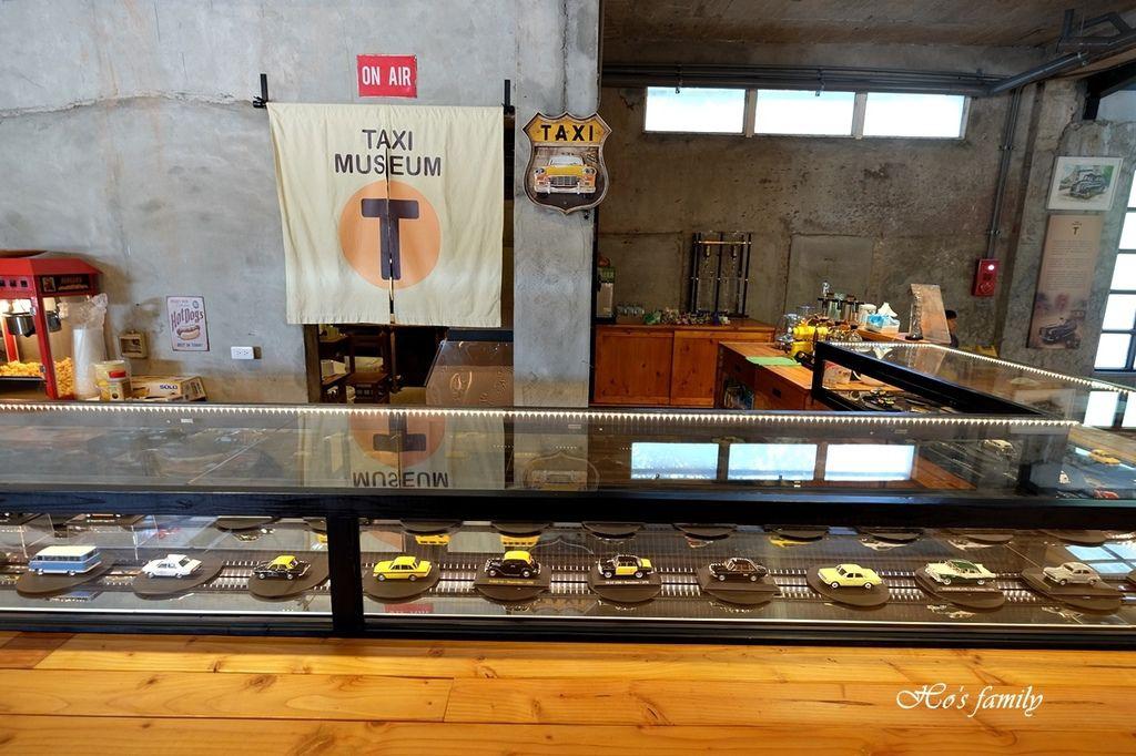 【宜蘭蘇澳親子室內景點】雨天備案計程車博物館12.JPG