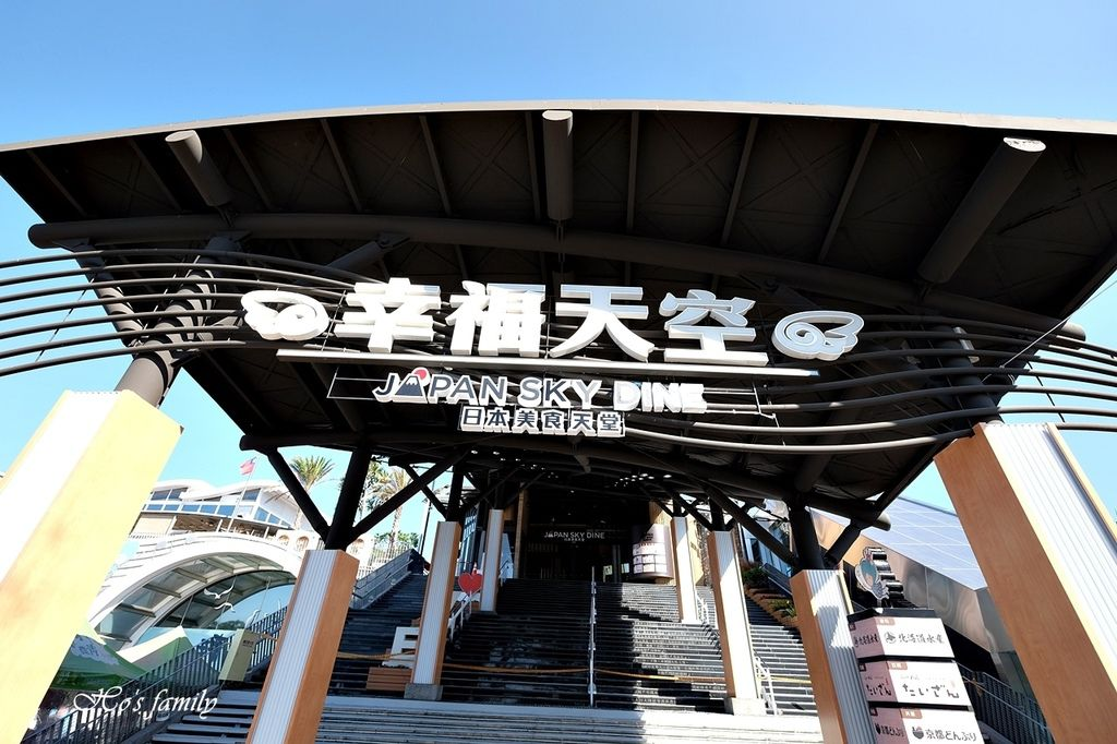 【全台特色休息站服務區】台中清水休息站1.JPG