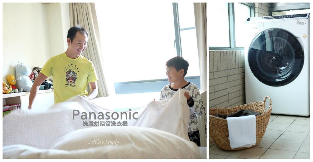 Panasonic洗脫烘滾筒洗衣機刊頭(灰).jpg