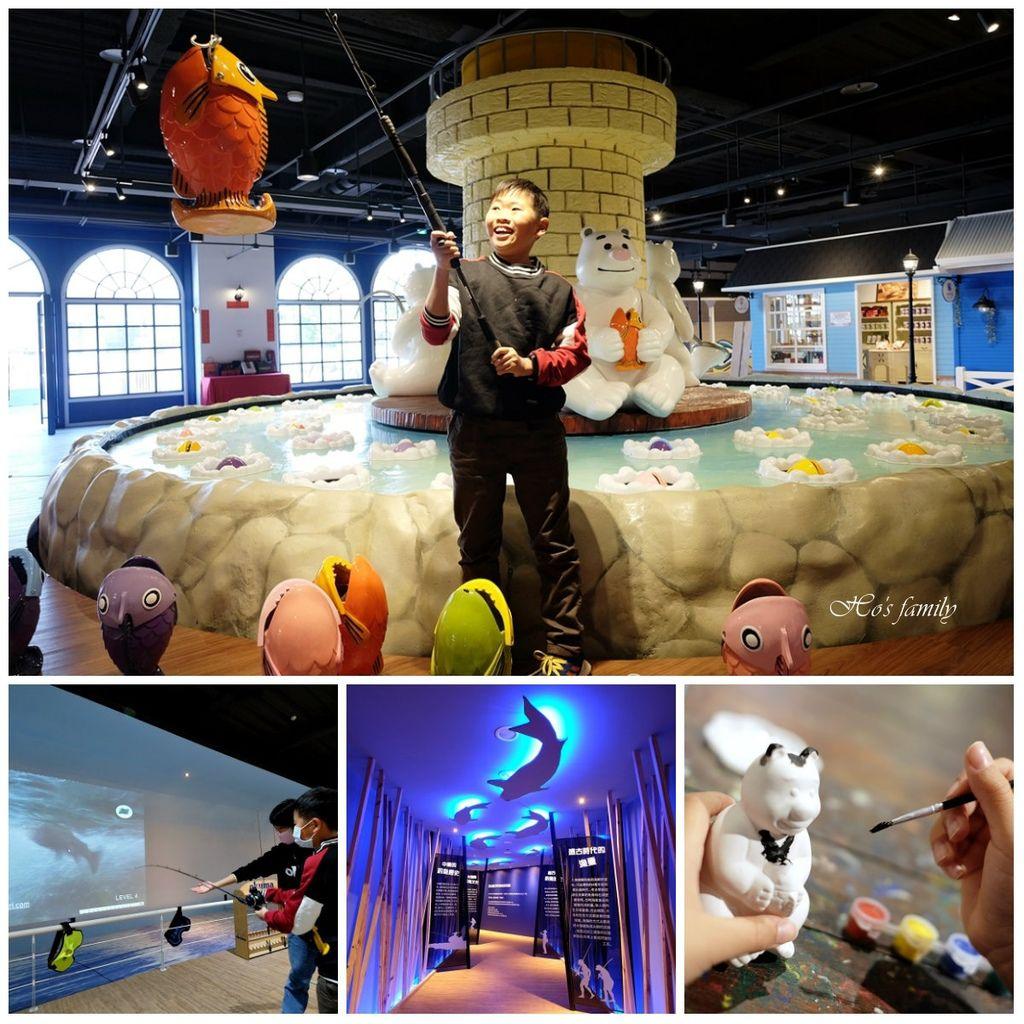 【台中室內親子景點】寶熊漁樂碼頭~世界唯一巨無霸旋轉釣魚機在這裡!亞洲首座釣魚觀光工廠玩虛擬釣魚、3D劇場、親子DIY、美式遊樂場.jpg
