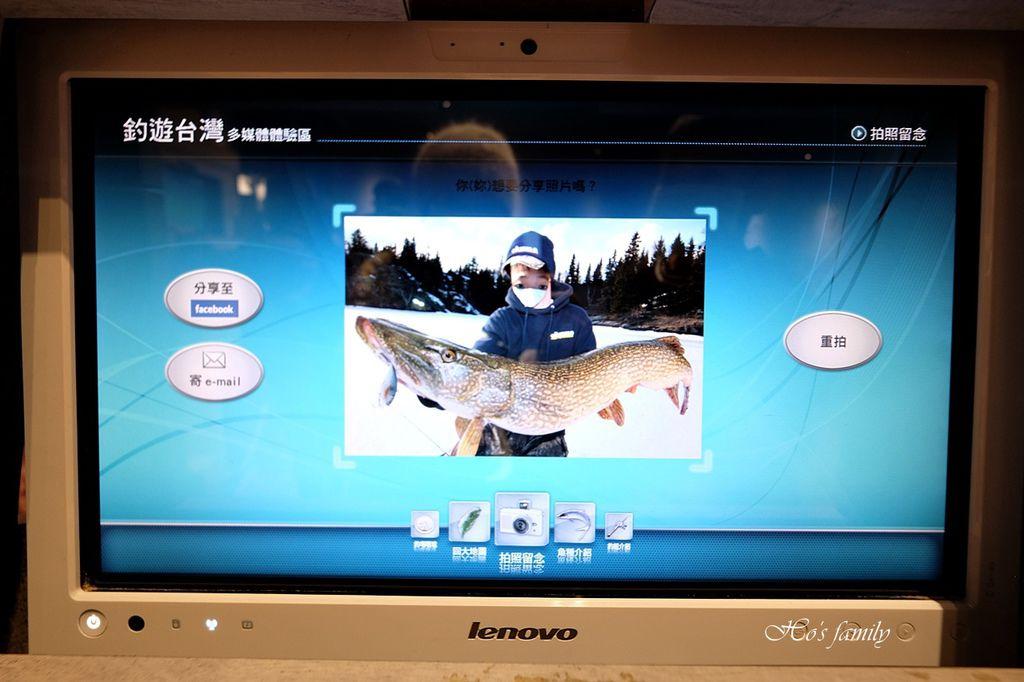 【台中室內親子景點】寶熊漁樂碼頭~世界唯一巨無霸旋轉釣魚機在這裡!亞洲首座釣魚觀光工廠玩虛擬釣魚、3D劇場、親子DIY、美式遊樂場18.JPG