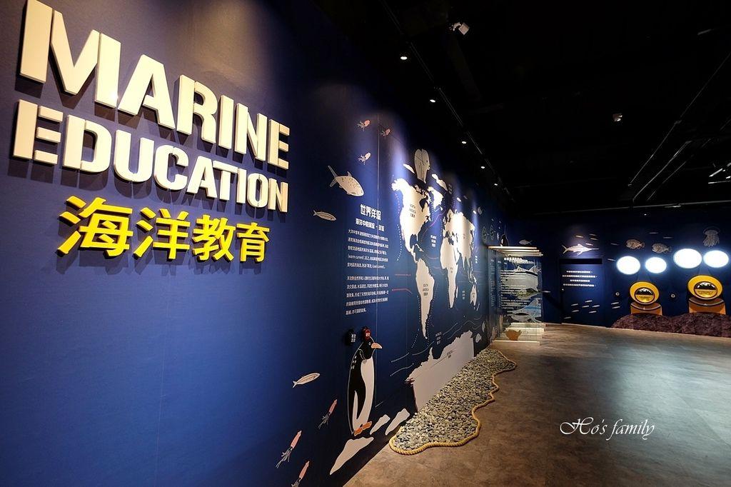 【台中室內親子景點】寶熊漁樂碼頭~世界唯一巨無霸旋轉釣魚機在這裡!亞洲首座釣魚觀光工廠玩虛擬釣魚、3D劇場、親子DIY、美式遊樂場20.JPG