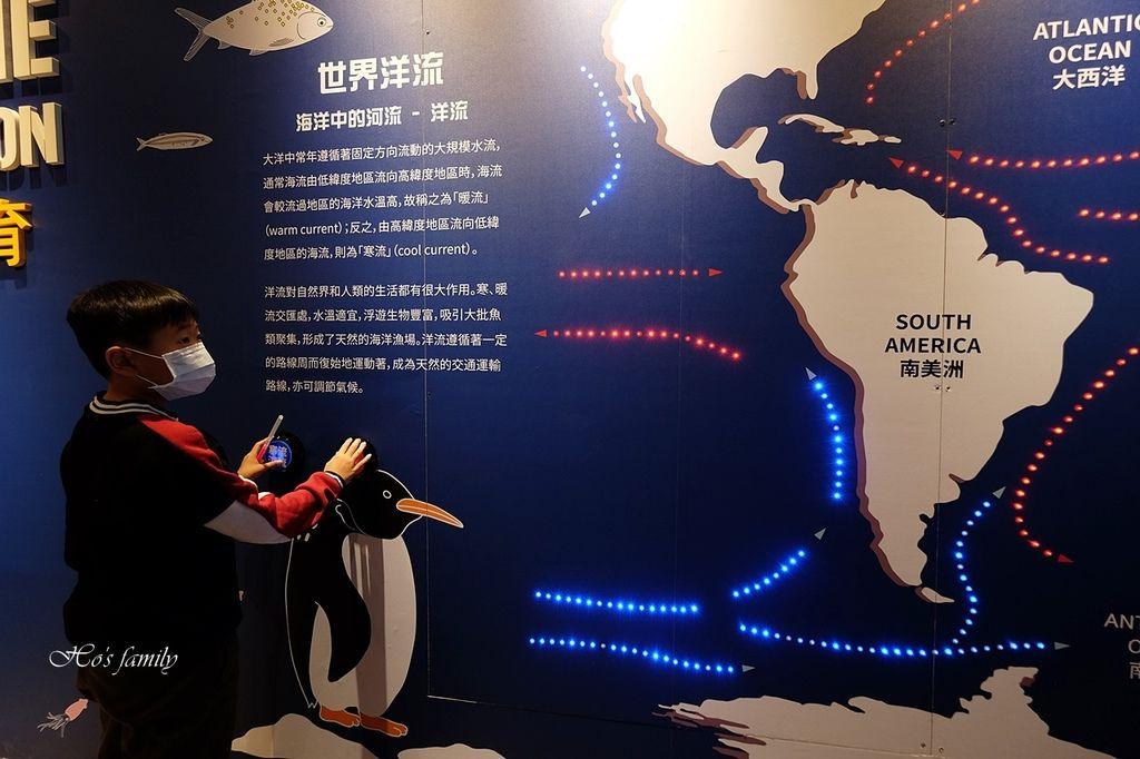 【台中室內親子景點】寶熊漁樂碼頭~世界唯一巨無霸旋轉釣魚機在這裡!亞洲首座釣魚觀光工廠玩虛擬釣魚、3D劇場、親子DIY、美式遊樂場22.JPG
