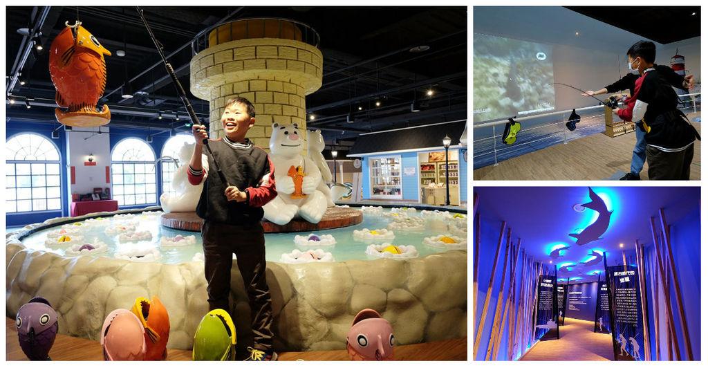 【台中室內親子景點】寶熊漁樂碼頭~世界唯一巨無霸旋轉釣魚機在這裡!亞洲首座釣魚觀光工廠玩虛擬釣魚、3D劇場、親子DIY、美式遊樂場fb.jpg