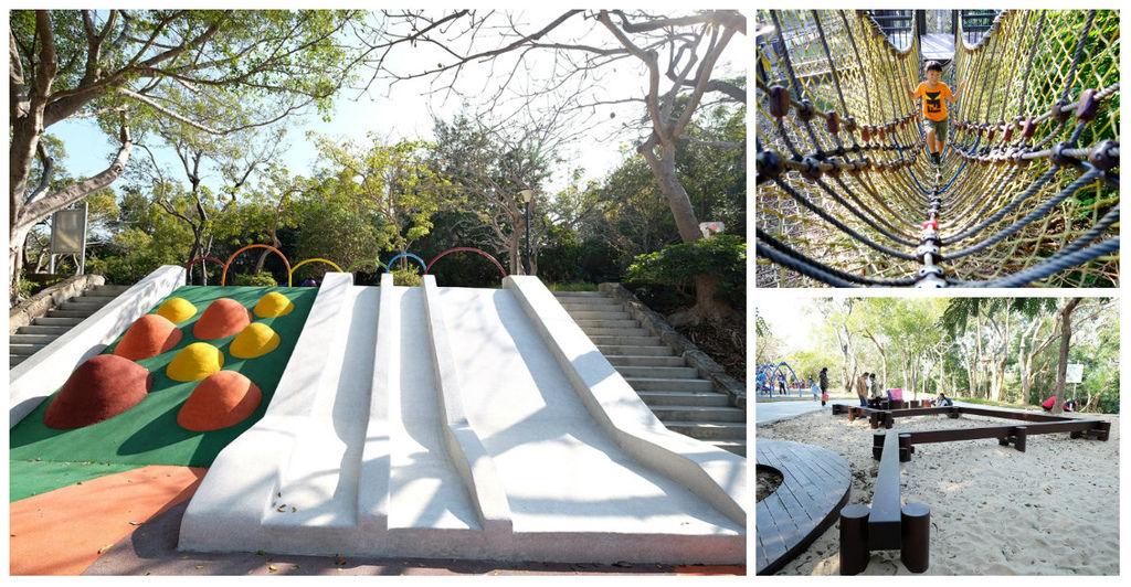 【彰化親子景點】華陽公園特色公園遊戲場fb.jpg