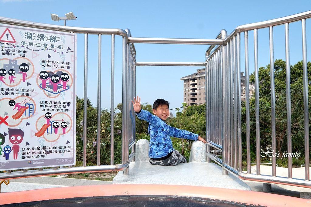【新北親子景點】八里渡船頭公園10.JPG
