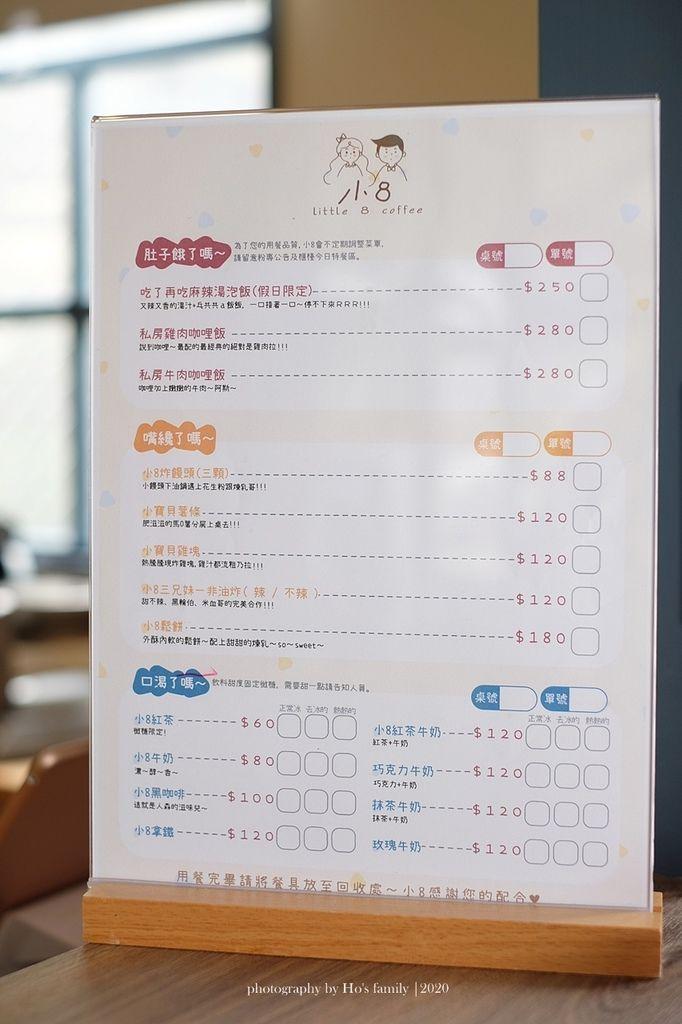 【彰化親子餐廳】捌程小8親子cafe'33.JPG