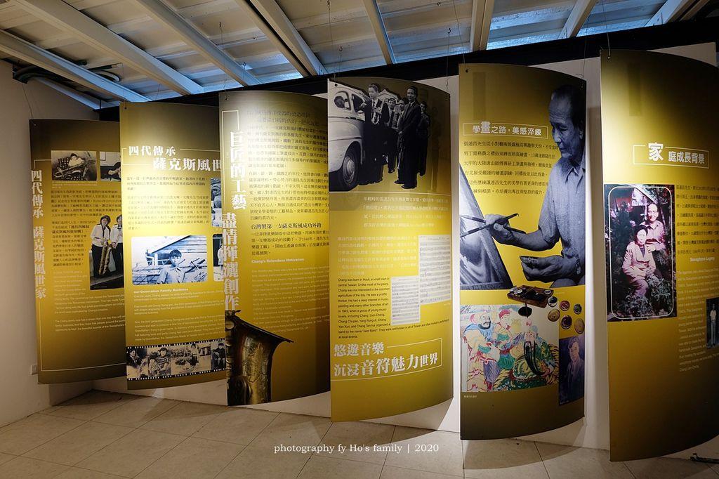 【台中后里景點】觀光工廠親子景點雨天備案~張連昌薩克斯風博物館18.JPG