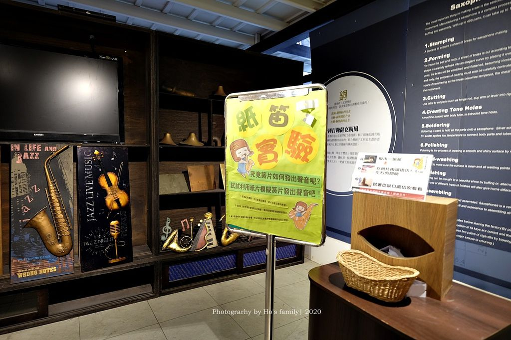 【台中后里景點】觀光工廠親子景點雨天備案~張連昌薩克斯風博物館46.JPG