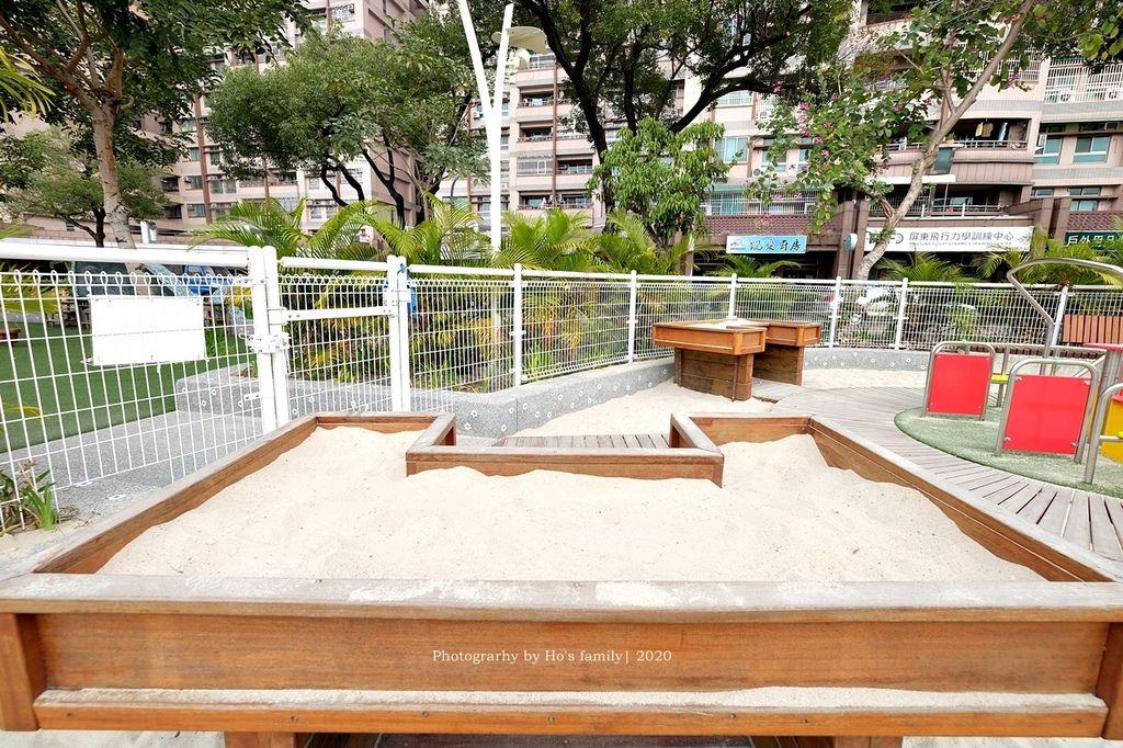 【屏東親子景點】親子公園沙坑遊戲場永大公園29.JPG