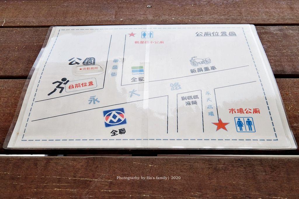 【屏東親子景點】親子公園沙坑遊戲場永大公園37.JPG