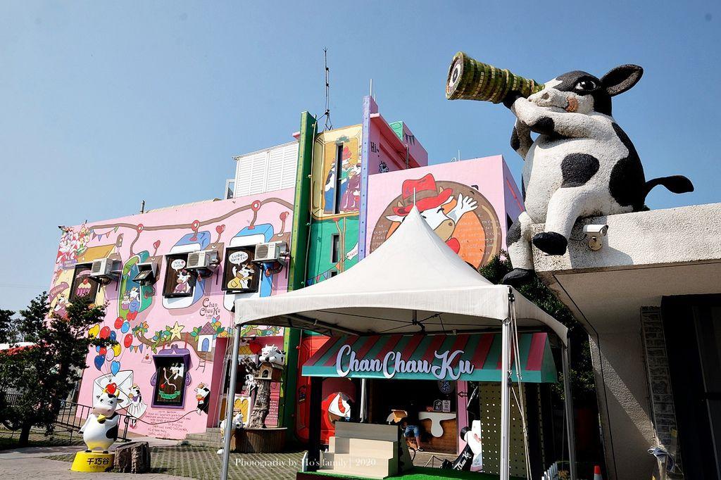 【雲林親子景點】千巧谷牛樂園牧場~免門票親子農場進距離親近餵乳牛、玩沙1.JPG