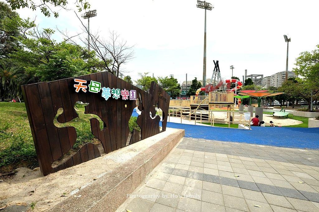 【天母夢想樂園】天母棒球場共融親子公園遊戲場!天母夢想公園、棒球溜滑梯、交通2.JPG
