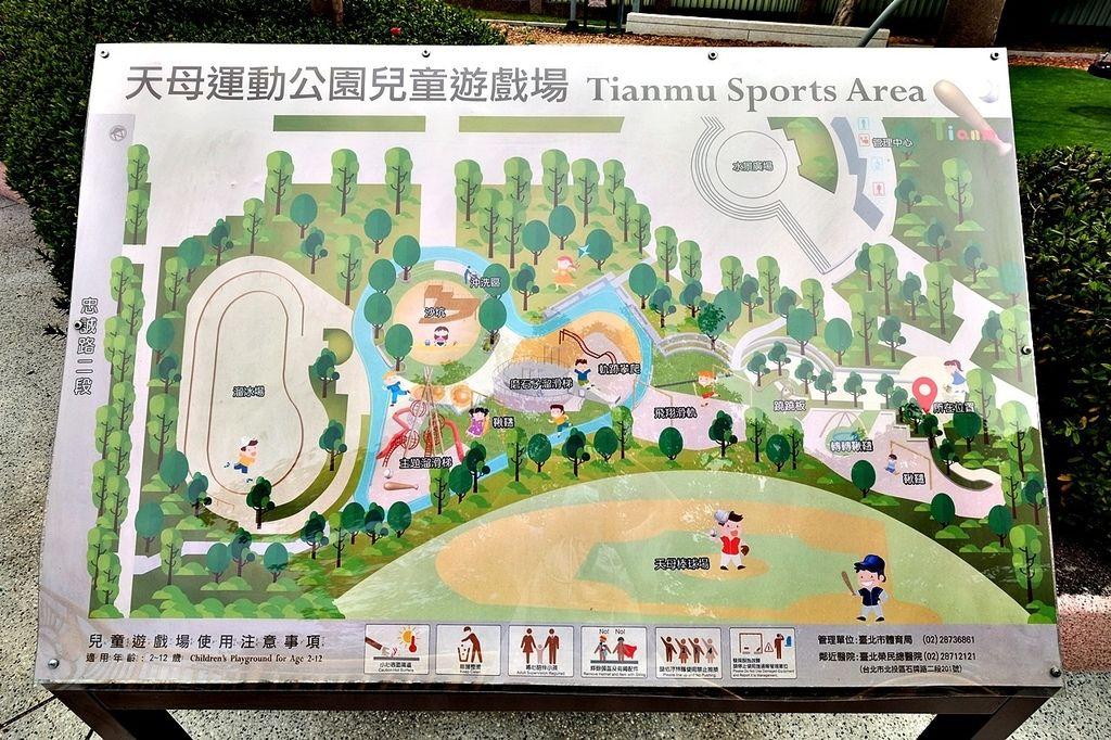 【天母夢想樂園】天母棒球場共融親子公園遊戲場地圖.JPG