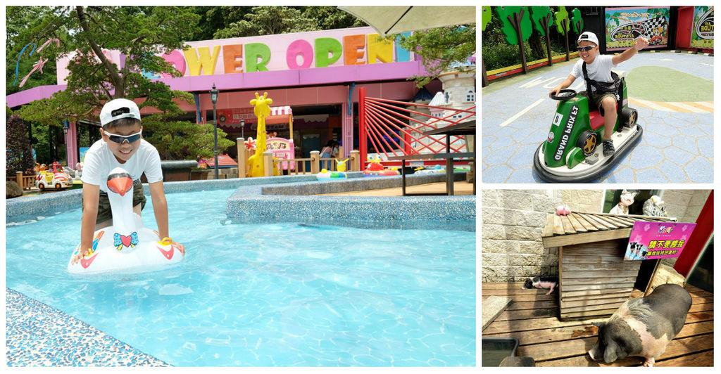 【桃園大溪親子景點】花開了休閒農場~免門票親子樂園!戲水池玩水、小火車、玩沙、餵小動物,親子農場一日遊fb.jpg