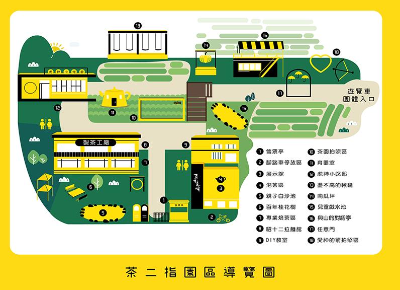 【南投名間景點】茶二指故事館園區導覽.png
