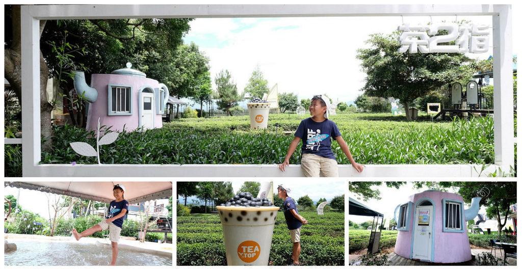 【南投名間景點】茶二指故事館~戲水池玩水、沙坑玩沙,南投親子景點、南投ig拍照打卡景點fb.jpg