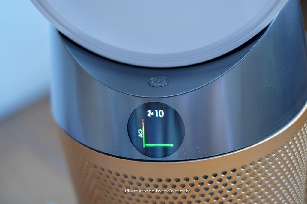 【空氣清淨機推薦2020】Dyson空氣清淨機TP06~夏季家電推薦!分解甲醛科技X涼風扇雙功能、手機app智慧監測,居家生活更smart6.JPG