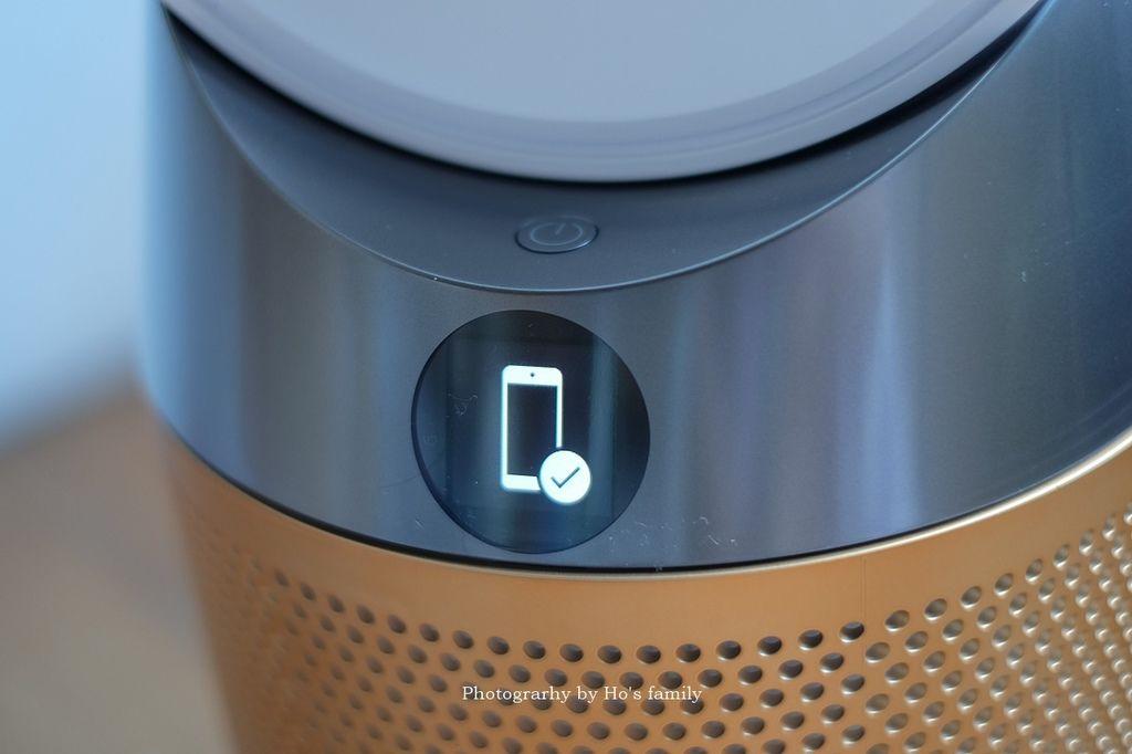 【空氣清淨機推薦2020】Dyson空氣清淨機TP06~夏季家電推薦!分解甲醛科技X涼風扇雙功能、手機app智慧監測,居家生活更smart16.JPG