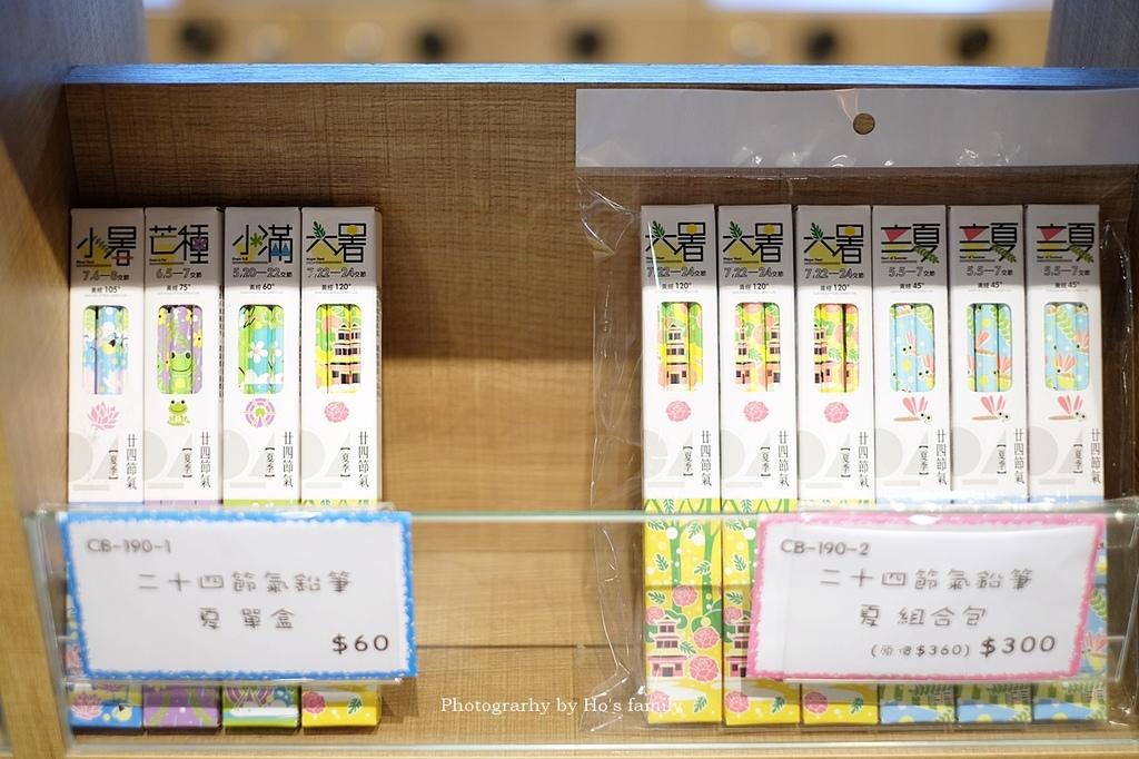 【桃園親子景點】利百代彩筆文創館觀光工廠~DIY、吃美食,桃園親子一日遊43.JPG